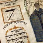 Joods Historisch Museum: rituelen en geschiedenis