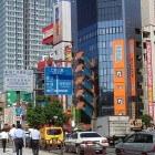 Japan, een land met cultuur en gebruiken