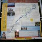 Eifelcamino: Jakobus achterna van Namedy naar Monreal