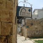 Akko/Acre in noordelijk Israël: bezienswaardigheden