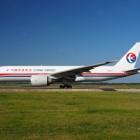 Vliegen naar China