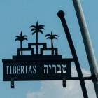 Bezienswaardigheden in Tiberias (Israël): een heilige stad