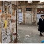 Bezienswaardigheden in Mea Shearim (Israël): orthodoxe wijk