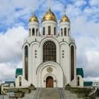 Kaliningrad: een parel aan de Oostzee