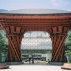 Reizen door Japan: Kanazawa