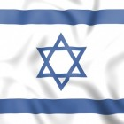 Toerisme Israël: reizen in Israël per taxi, bus, trein