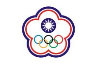 "Vlag van ""Chinese Taipei"" / Bron: Pixeltoo, updated by Zscout370, Wikimedia Commons (Publiek domein)"